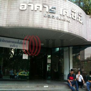 K.C.C. Building